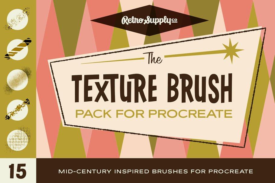 El paquete de textura pincel para Procreate